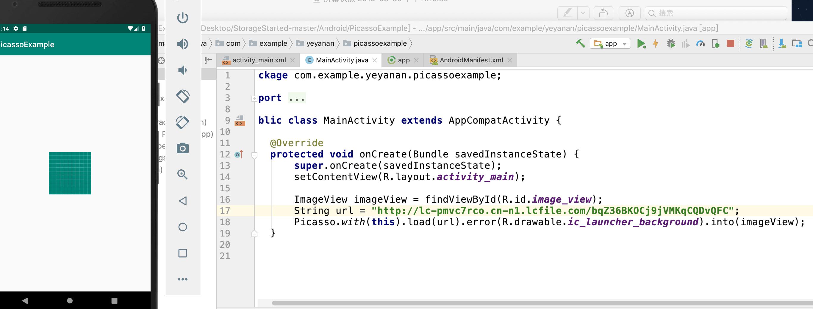 安卓不能呢获取url图片,ios可以获取,。 - LeanCloud 用户社区